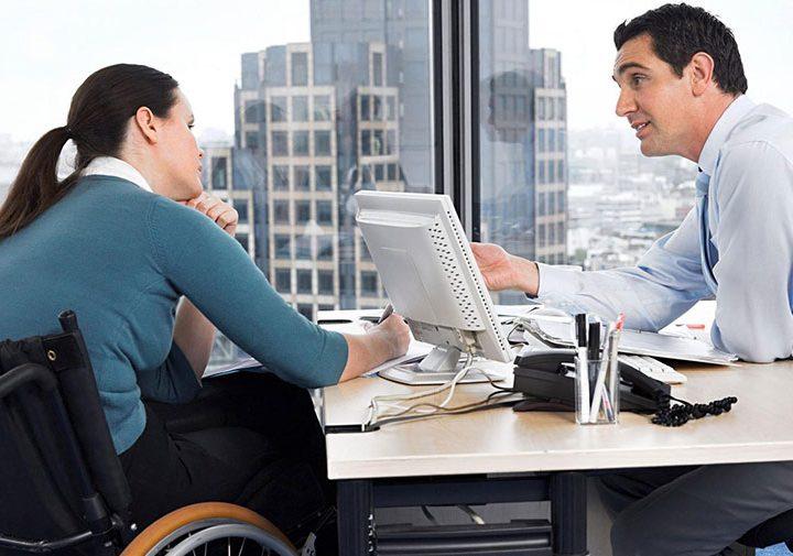 Агенция за хората с увреждания /АХУ/ обявява конкурс за финансиране на проекти насочени към интегриране на хора с трайни увреждания в обичайна работна среда, чрез осигуряване на достъп, приспособяване и оборудване на работните им места.