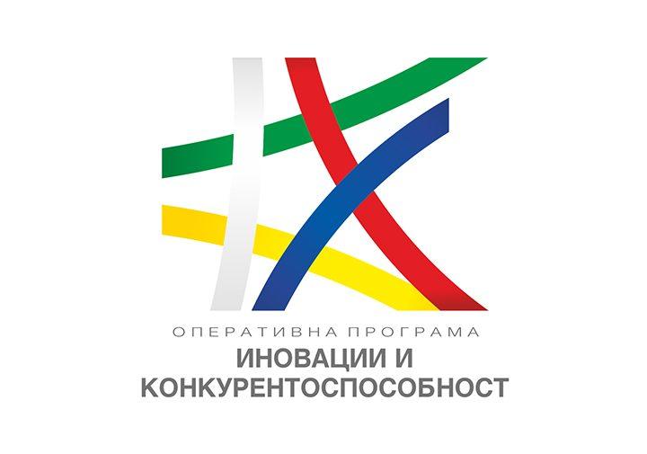 """Поредните проекти на """"СИ ЕМ ЕН ПРОДЖЕКТС"""" ЕООД одобрени за финансирани по ОП """"Иновации и конкурентоспособност"""" (30.11.2015г.)"""
