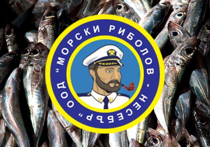 """""""Изграждане и оборудване на цех за въздушно замразяване на дребна риба в """"Морски риболов – Несебър"""" ООД"""""""