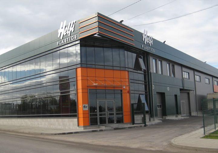 """Подобряване на енергийната ефективност в """"ХЕЛФИ ПЛАСТИКС"""" ООД"""
