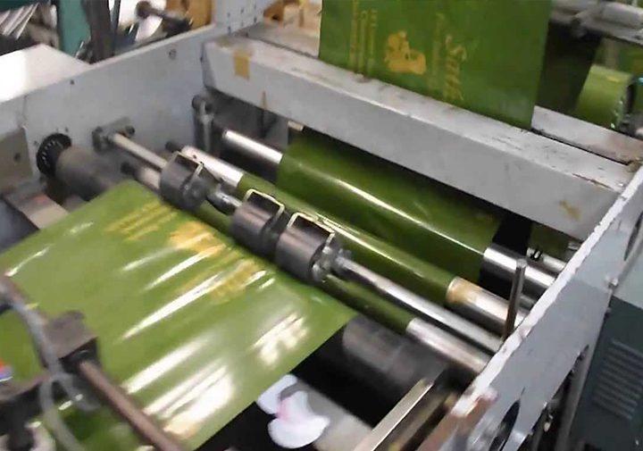 """Подобряване на производствения капацитет на """"Тридекс"""" ООД"""